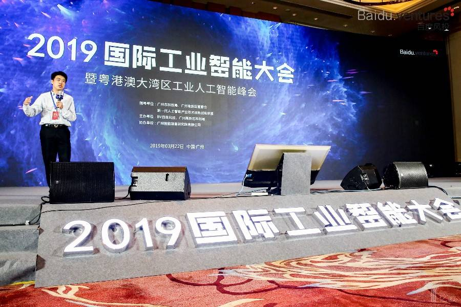 国际工业智能大会谭建荣院士最新分享:智能制造不能替代技术本身