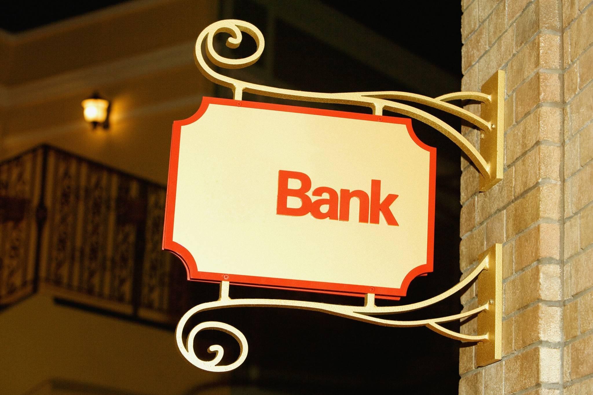 开放银行是什么?八个视角理解开放银行变革
