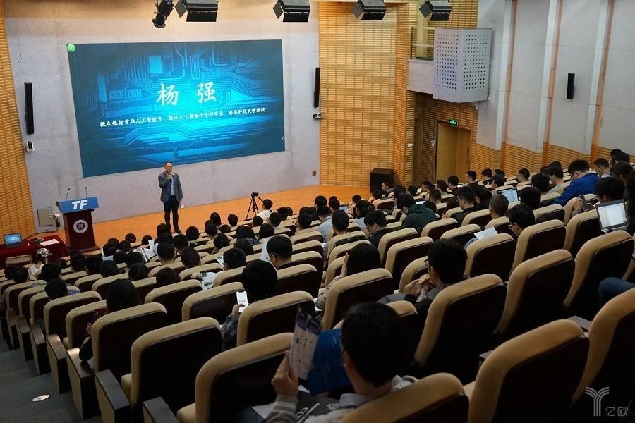 活动-CCFTF 14期研讨会