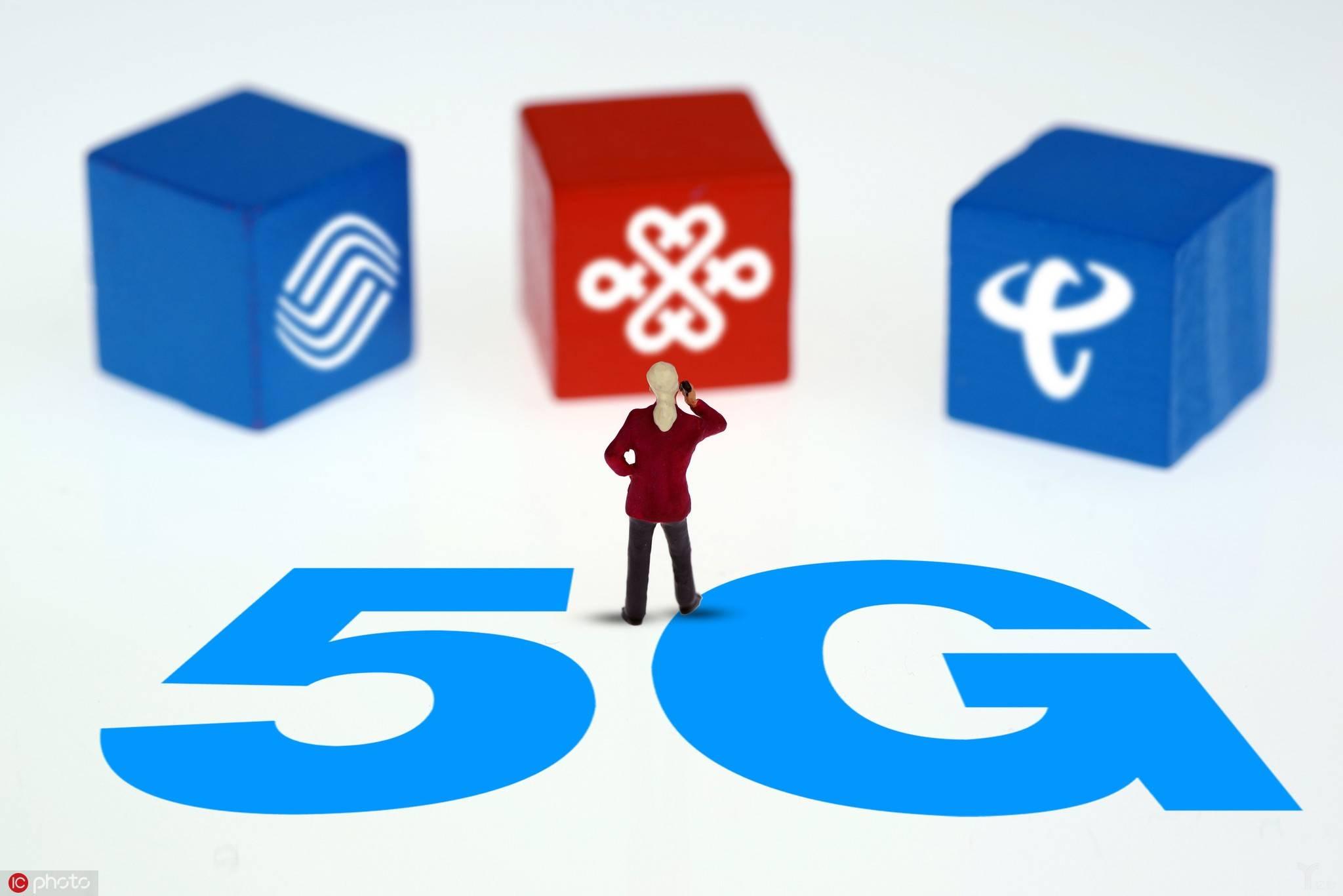 5G时代运营商真正的挑战者,垂直行业专网?