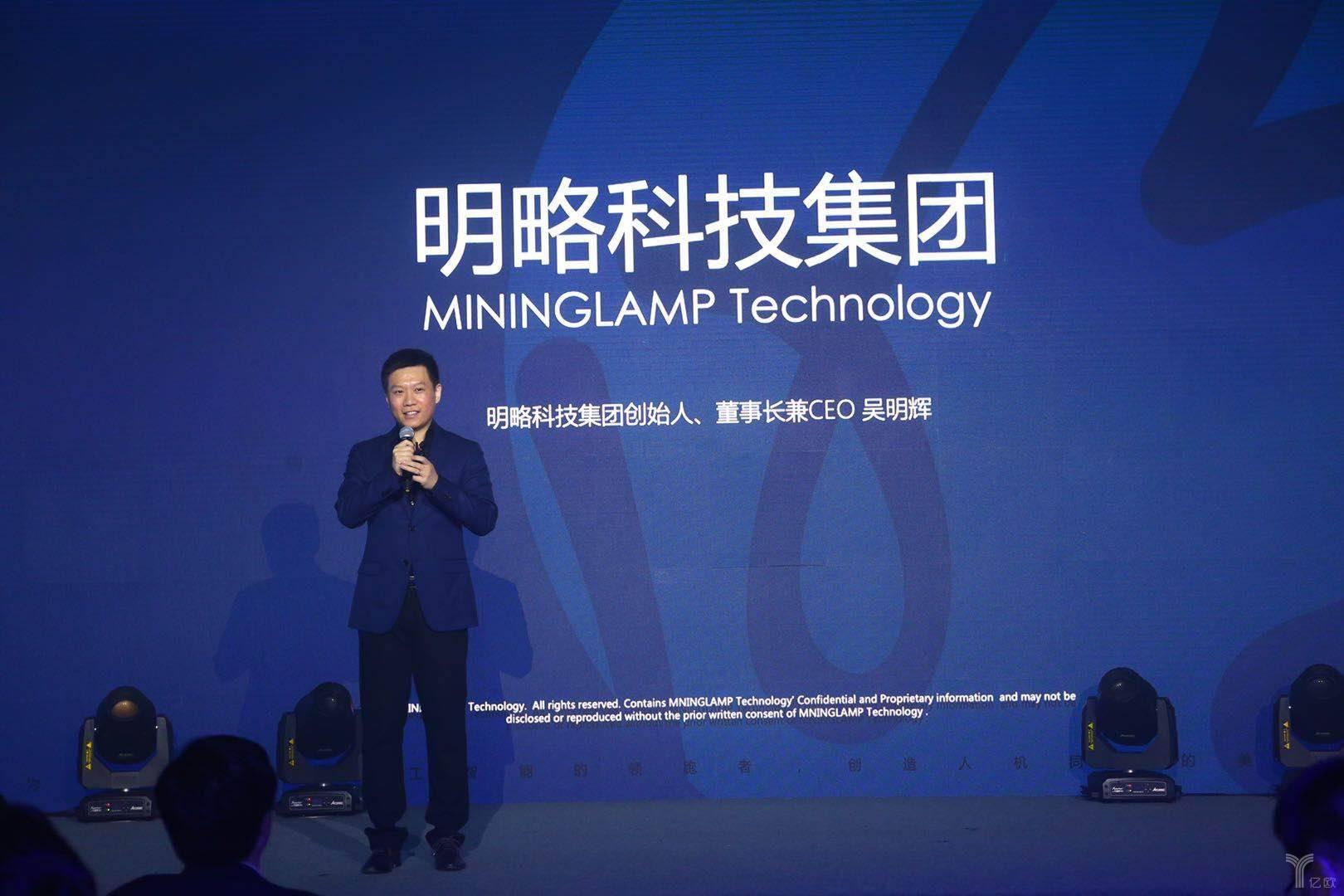 首发丨明略获20亿元D轮融资,升级为明略科技集团