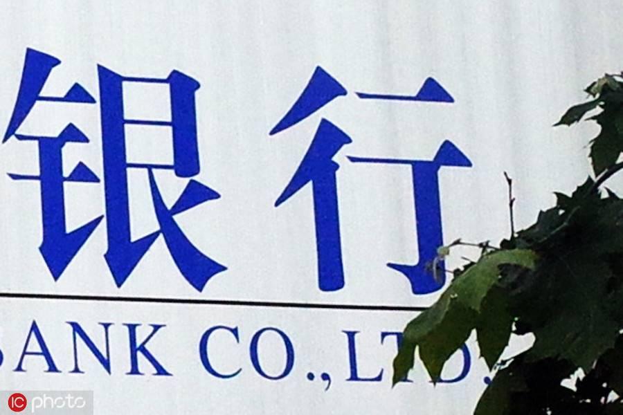 华瑞银行:以B端投贷联动为突破,扩展C端消费金融