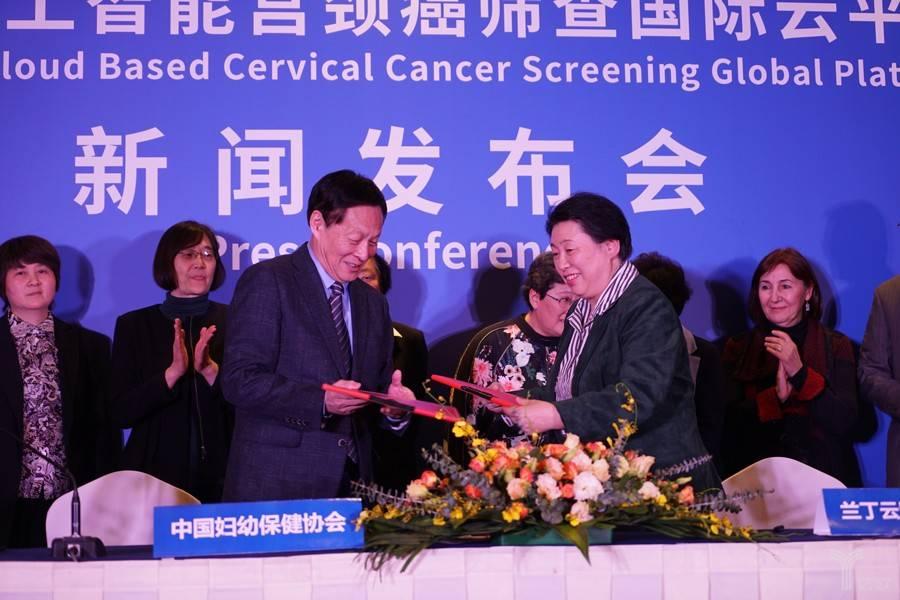 武漢大學攜手企業打造AI宮頸癌篩查國際平臺