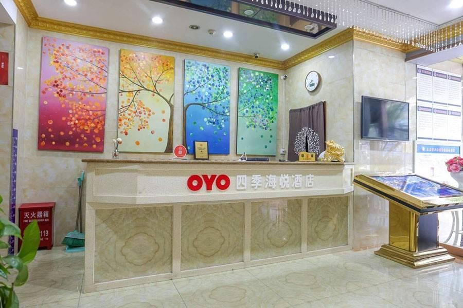 ,李维,oyo,平台,酒店