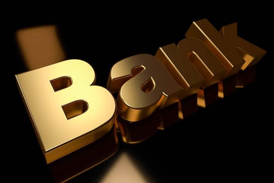 銀行潛力排行榜|全國性股份行已非群雄爭霸,兩極分化格局已現