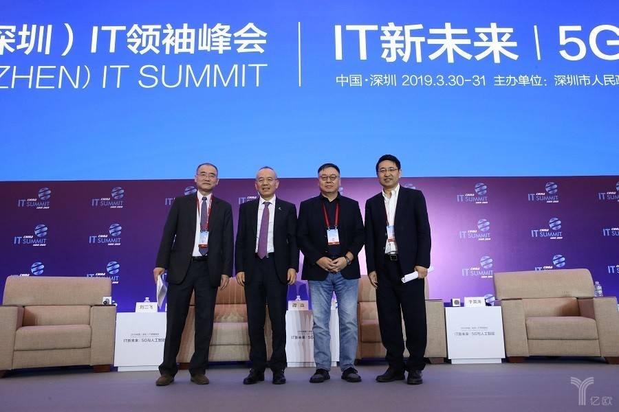"""IT领袖峰会-""""全球科技竞争与合作""""高端对话"""