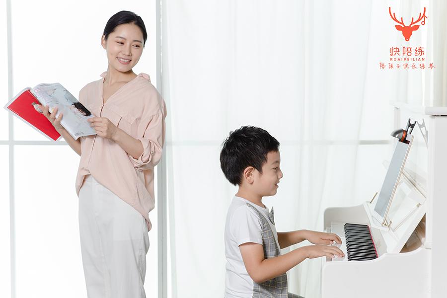 快陪练,在线教育,素质教育,钢琴陪练