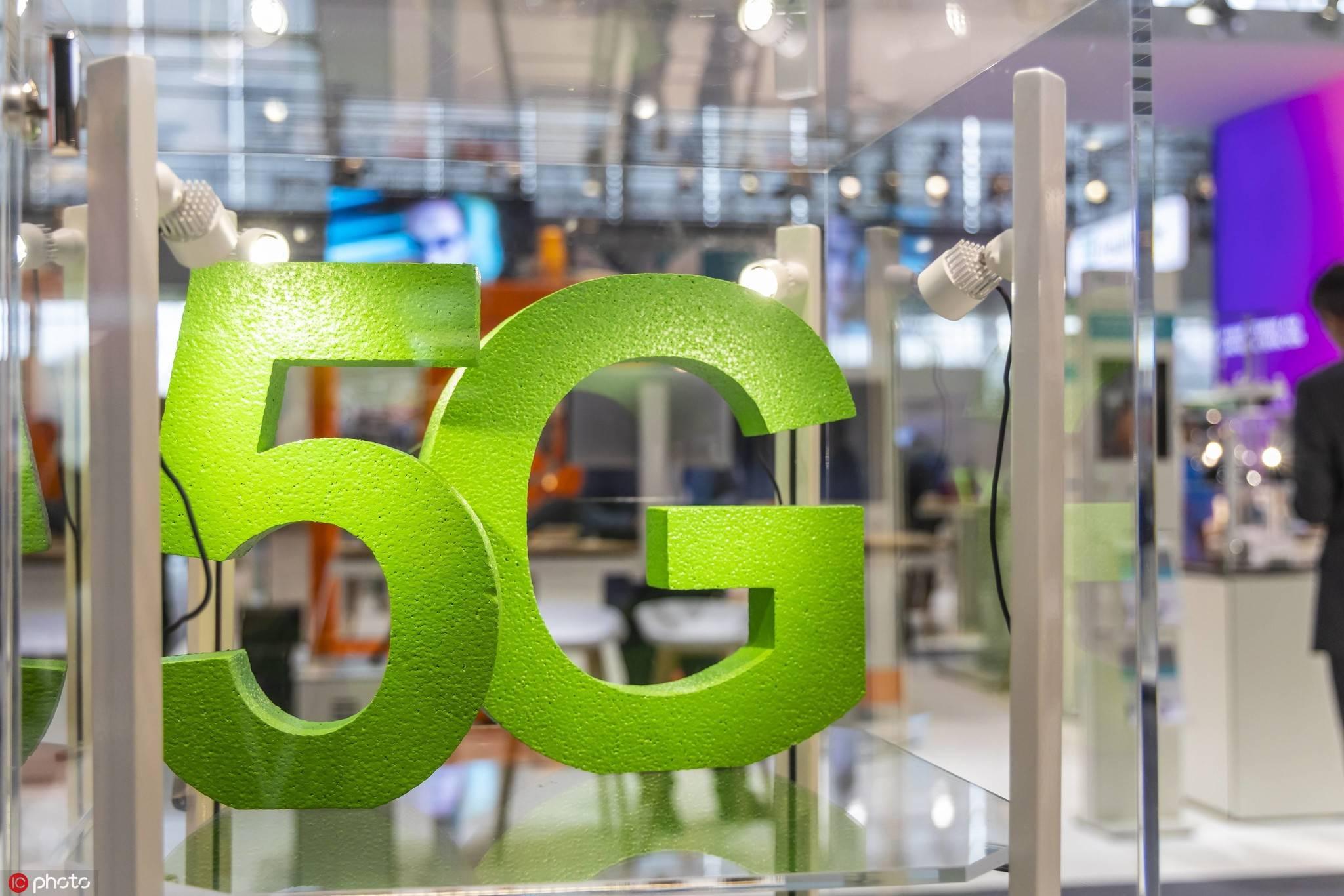 5G前夜的30声礼炮丨掘金5G时代,边缘计算会是下一个新风口?