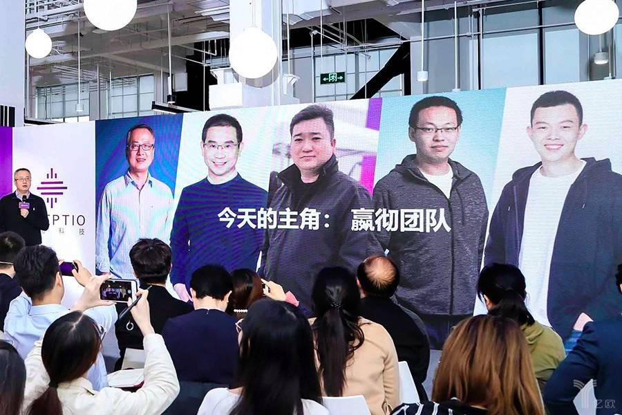 嬴彻科技核心团队亮相,2021年底L3车规级量产