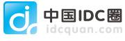 中國IDC圈