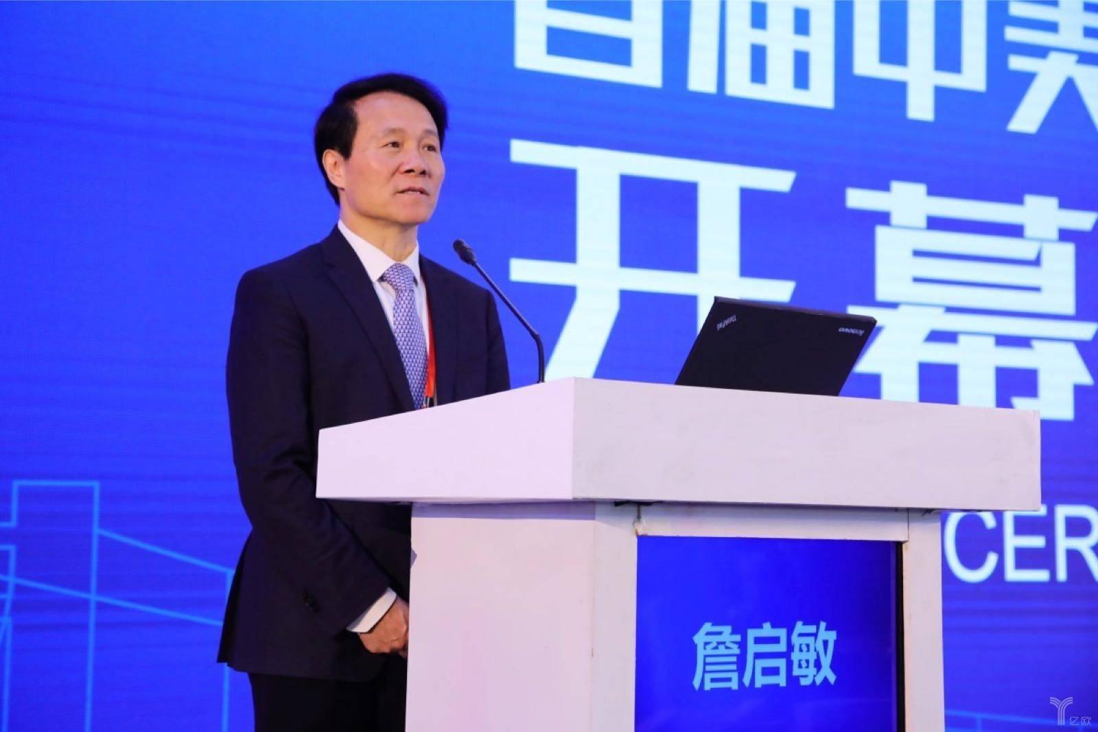 詹启敏,中美医院合作峰会