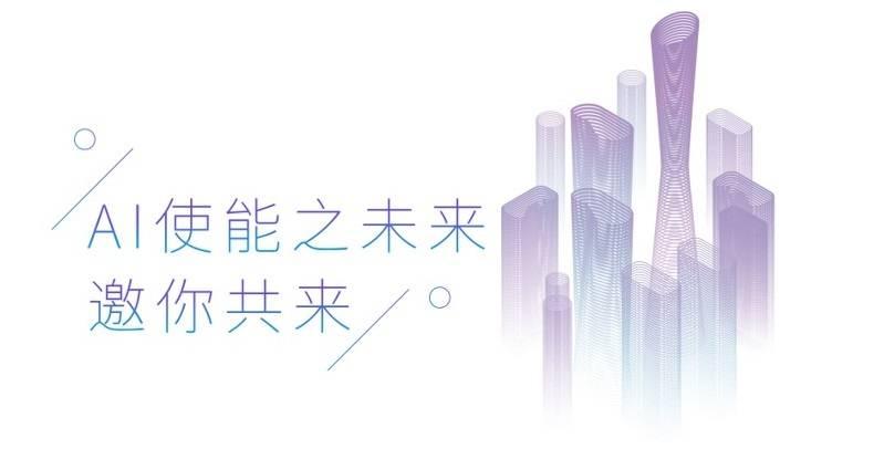 清华大学108周年校庆