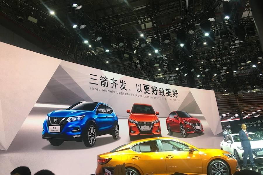 """第14代轩逸正式亮相,""""日产智行""""科技落地中国"""