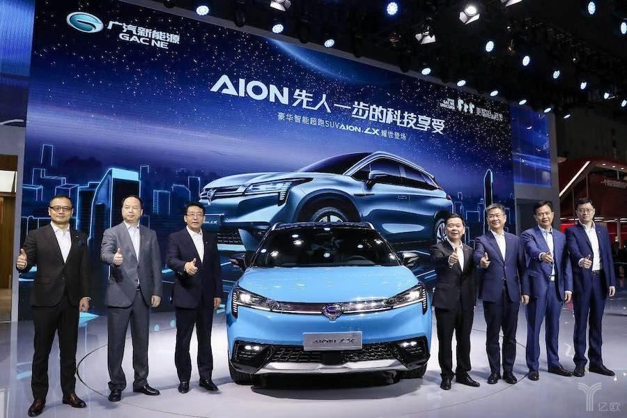 广汽新能源Aion LX全球首发,定位搭载L3级别自动驾驶的智能SUV