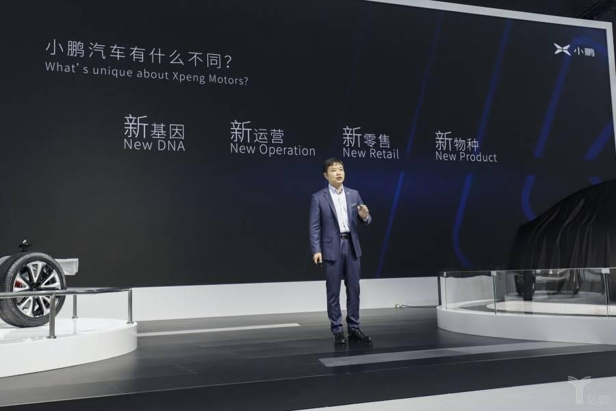 小鹏P7开启预售,预计将于2020年第二季度交付