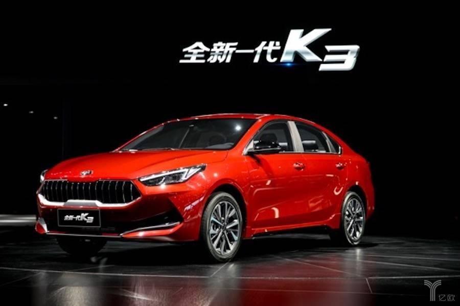 东风悦达起亚新一代K3亮相上海车展,同时展出R.E.A.D智能驾舱