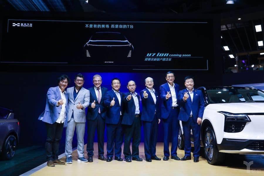 爱驰携三款新车登陆上海车展,并升级车主服务计划