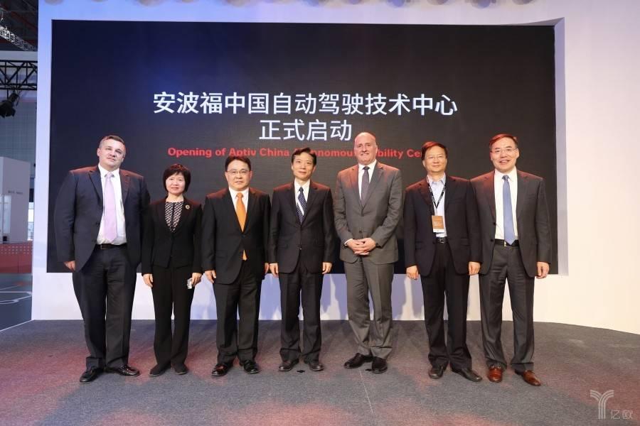 安波福自动驾驶技术中心落户上海嘉定,2020年前后实现L4级量产应用