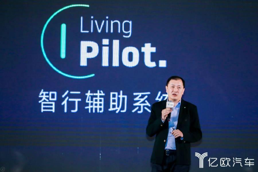闫枫:自动驾驶技术是数据喂出来的,威马将加速L2普及助推L3、L4进化