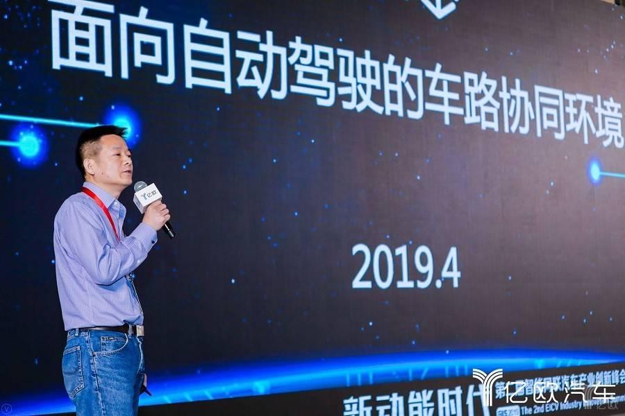 千方科技技術研究院院長孫亞夫:車路協同助力自動駕駛發展