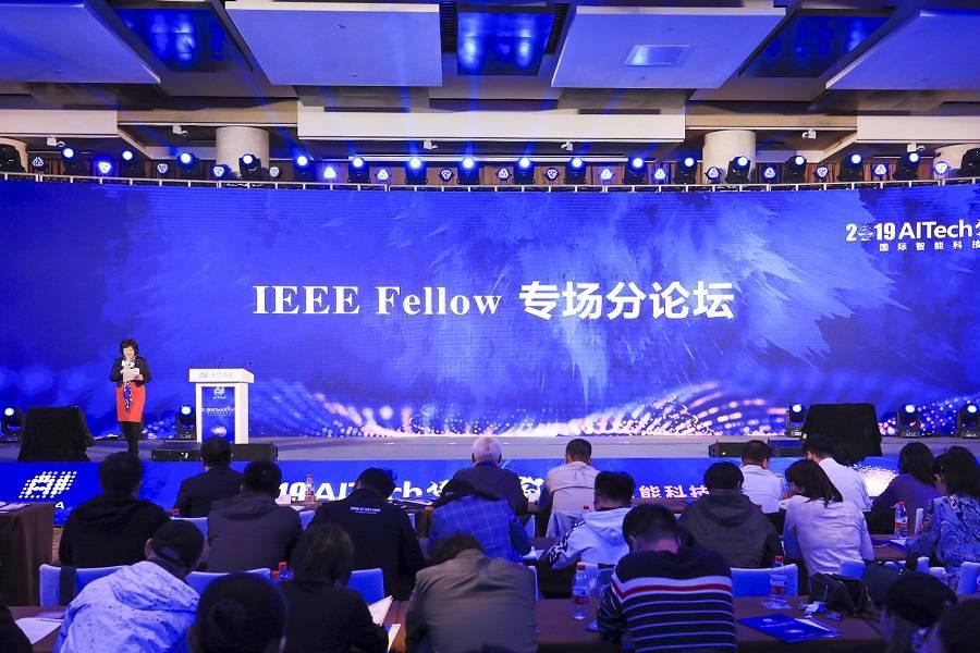 数据将会扼住AI之喉?四位IEEE Fellow纷纷献计献策