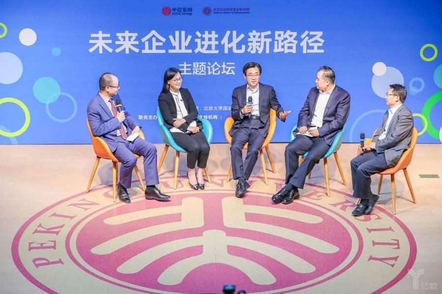 中信集团;北京大学;陈春花;蒲坚