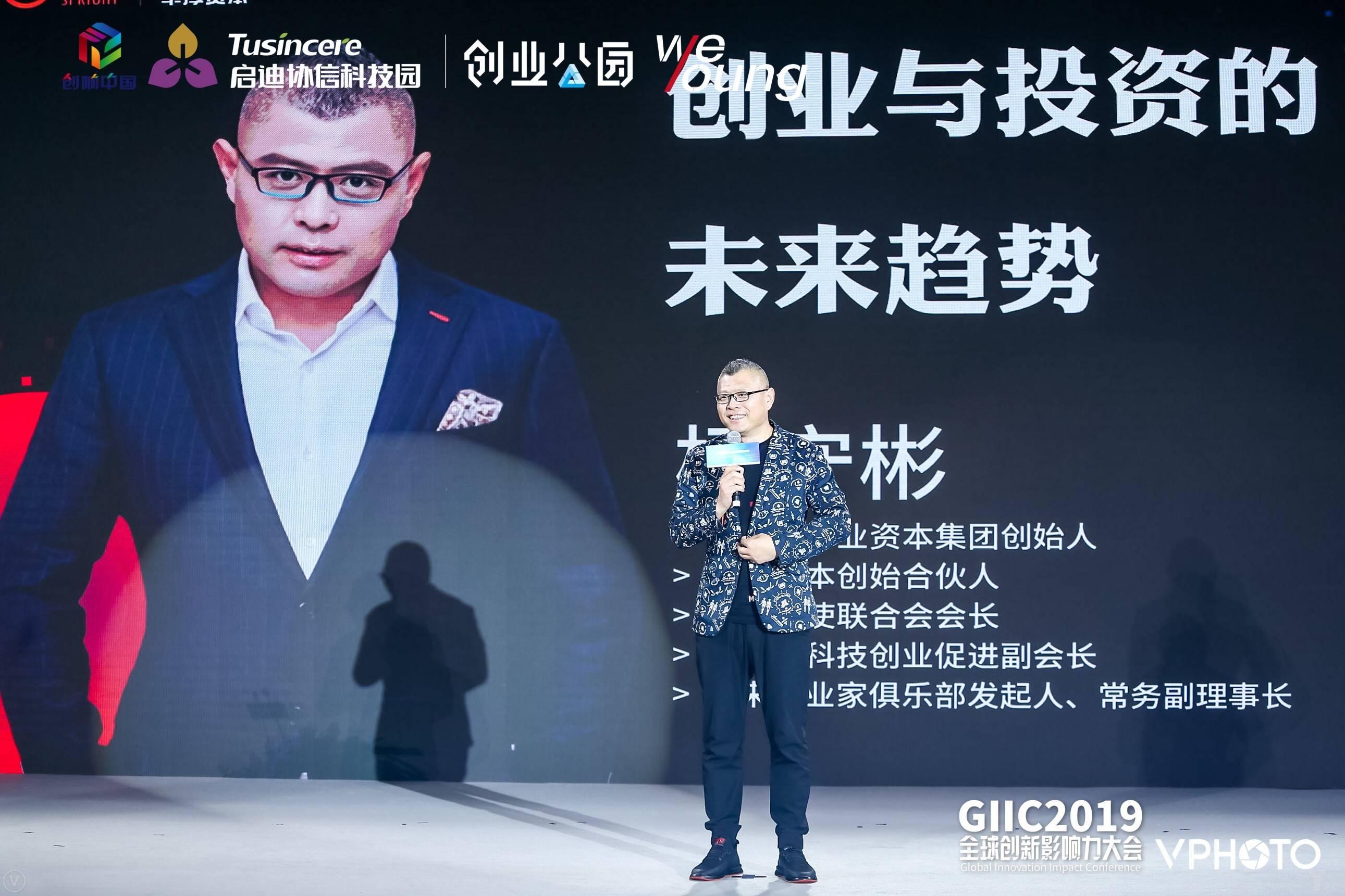 专访丨杨守彬:2019之后创投无风口也无寒冬