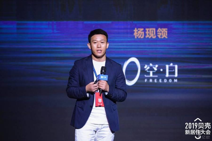 楊現領:智能社區將會成為租賃市場的重要入口