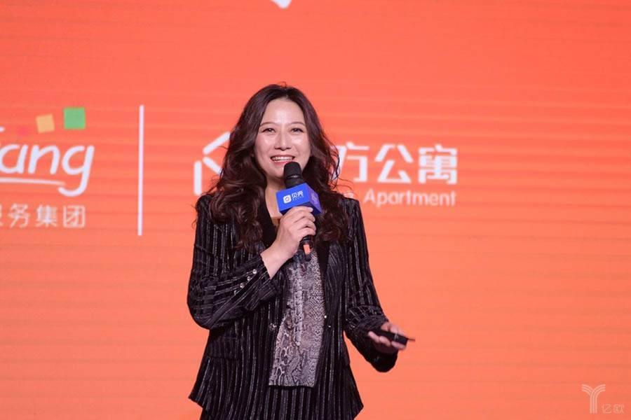 魔方集團CEO柳佳:聚焦租住本質是長租公寓行業成長的唯一出路