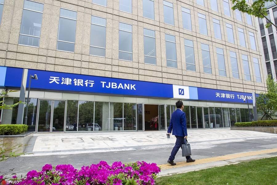 天津银行,助贷,天津银行,P2P,零售银行