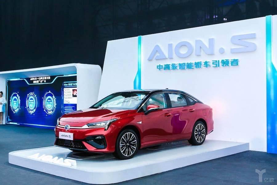 广汽新能源Aion S上市,补贴后售价13.98万元-20.58万元