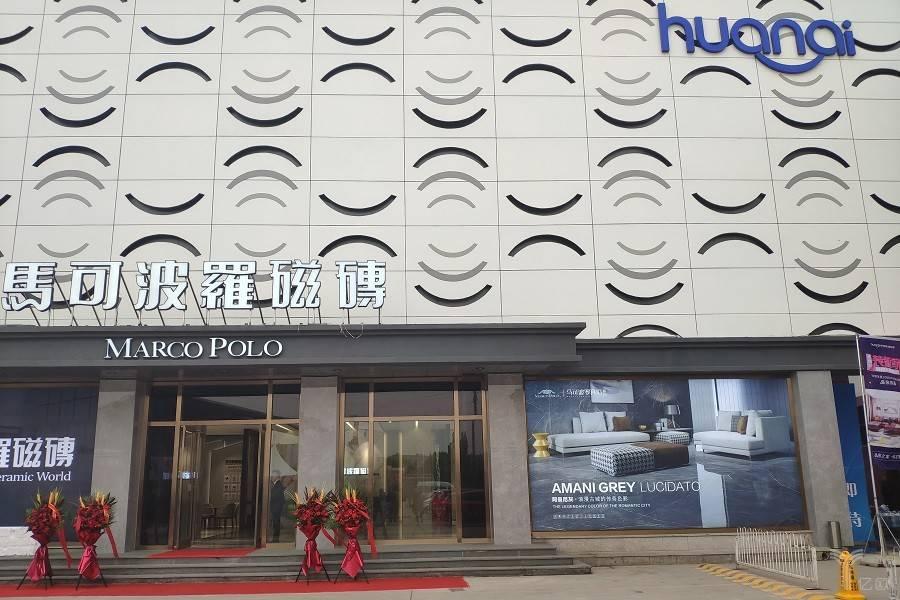 华耐家居10000平米体验馆揭幕,大家居战略再进一步
