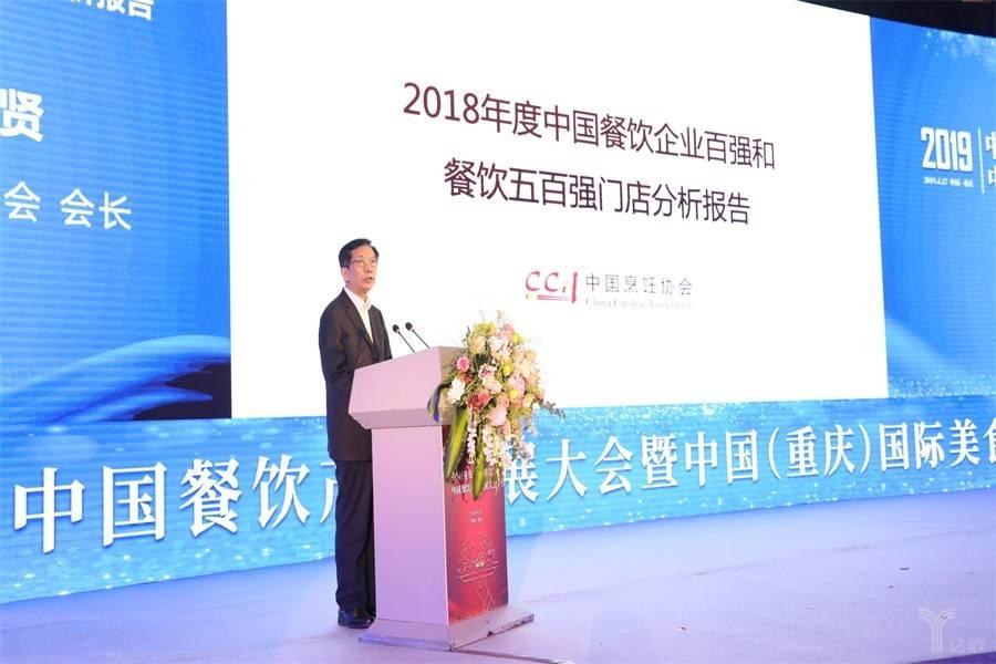 中国烹饪协会会长,姜俊贤