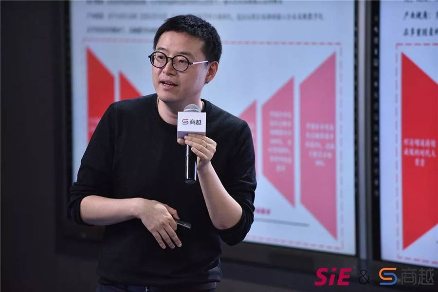 赛意基金管理合伙人孙雨轩确认参加产业互联网峰会