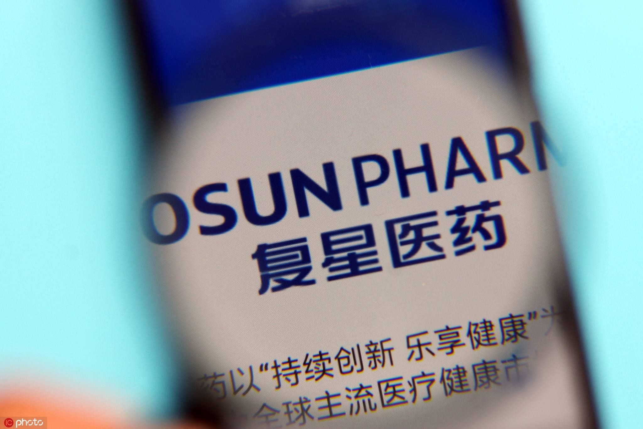 """复星医药""""搅局""""百亿乙肝市场,拟2.5亿收购GSK苏州"""