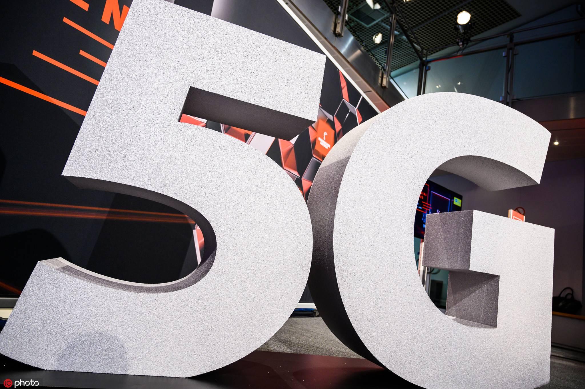 5G,5G,5G+VR,智能讲解,5G+文旅,5G物联峰会