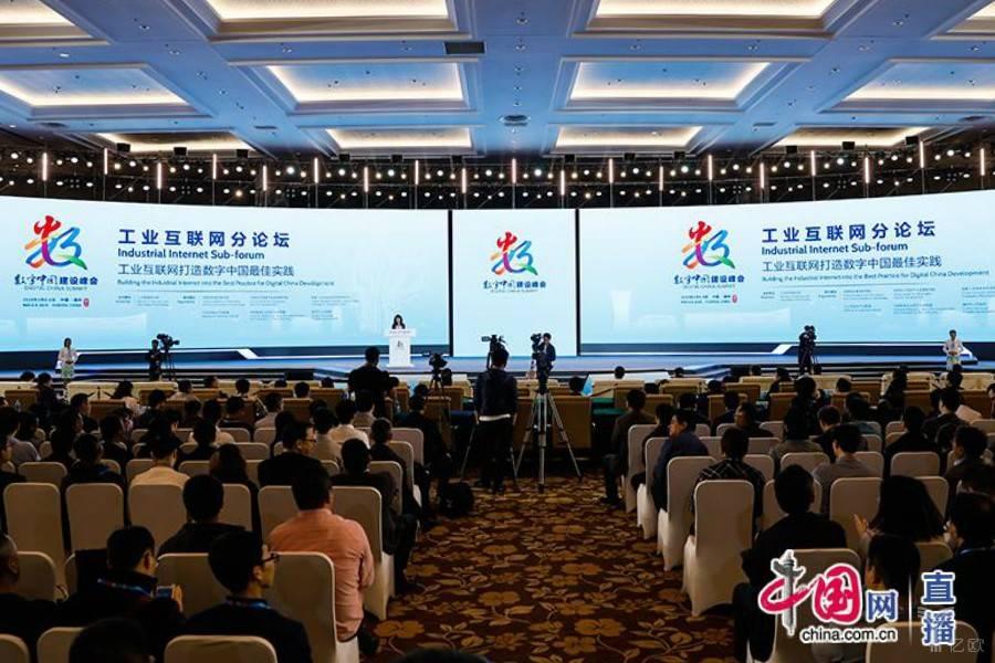 邬贺铨:发展工业互联网,信息技术企业应与传统企业紧密合作
