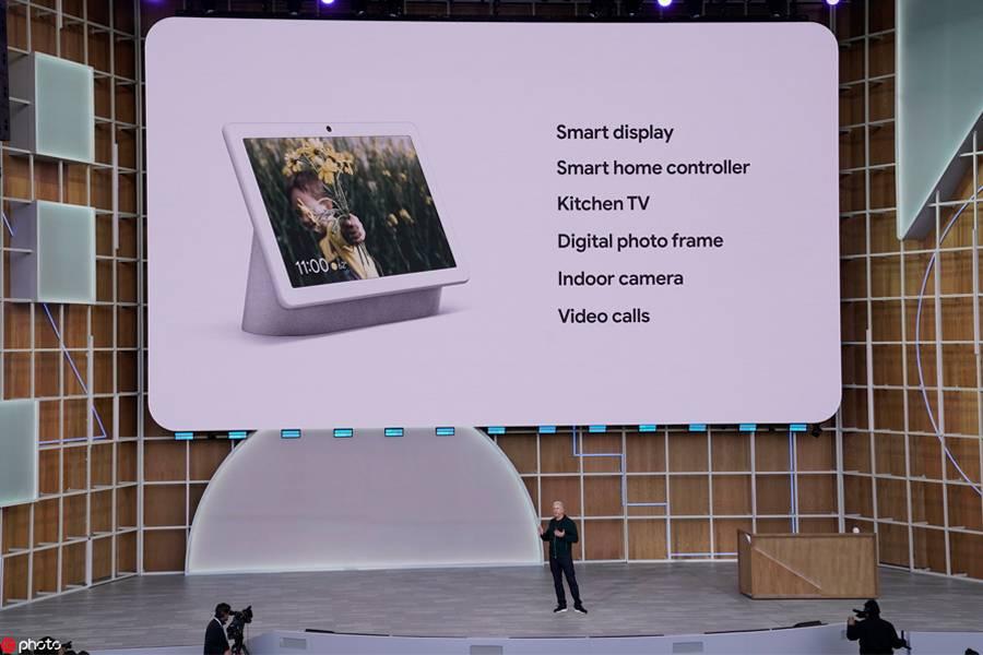 谷歌发布Nest Hub Max,加码带屏智能音箱竞争