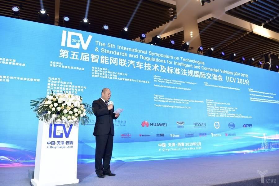 """两大智能网联组织签署标准化工作合作备忘录,共建""""中国标准"""""""