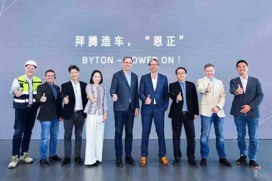 拜腾南京工厂首次开放,近百台M-Byte工程样车已进入测试流程