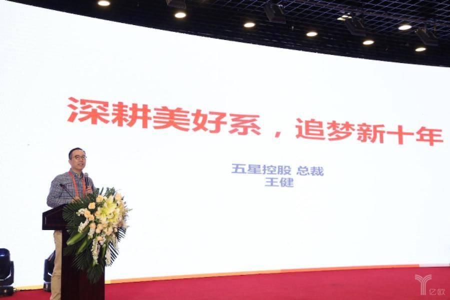 好享家荣登中国独角兽企业榜单,创新模式引领行业变革