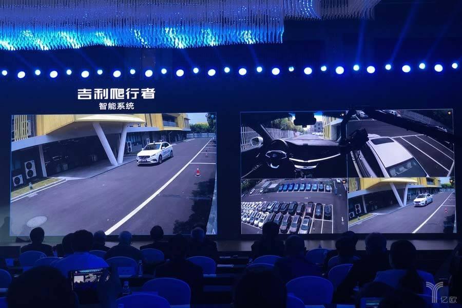 """吉利发布""""爬行者""""自主泊车系统:实现人车场互联,2021年量产"""