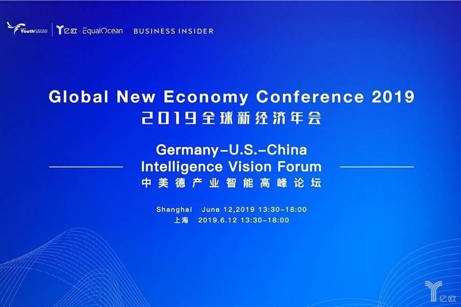 理解中国宏观经济——贸易战前夕,松紧适度的货币政策