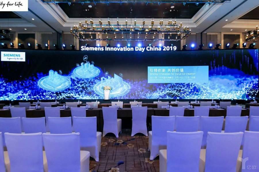 直击西门子:AI实验室落户北京、与清华扩展合作,数字化转型为发力点