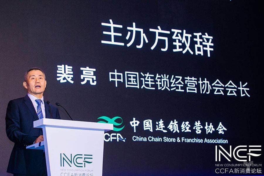 2019中国便利店大会:如何走中国特色便利店之路