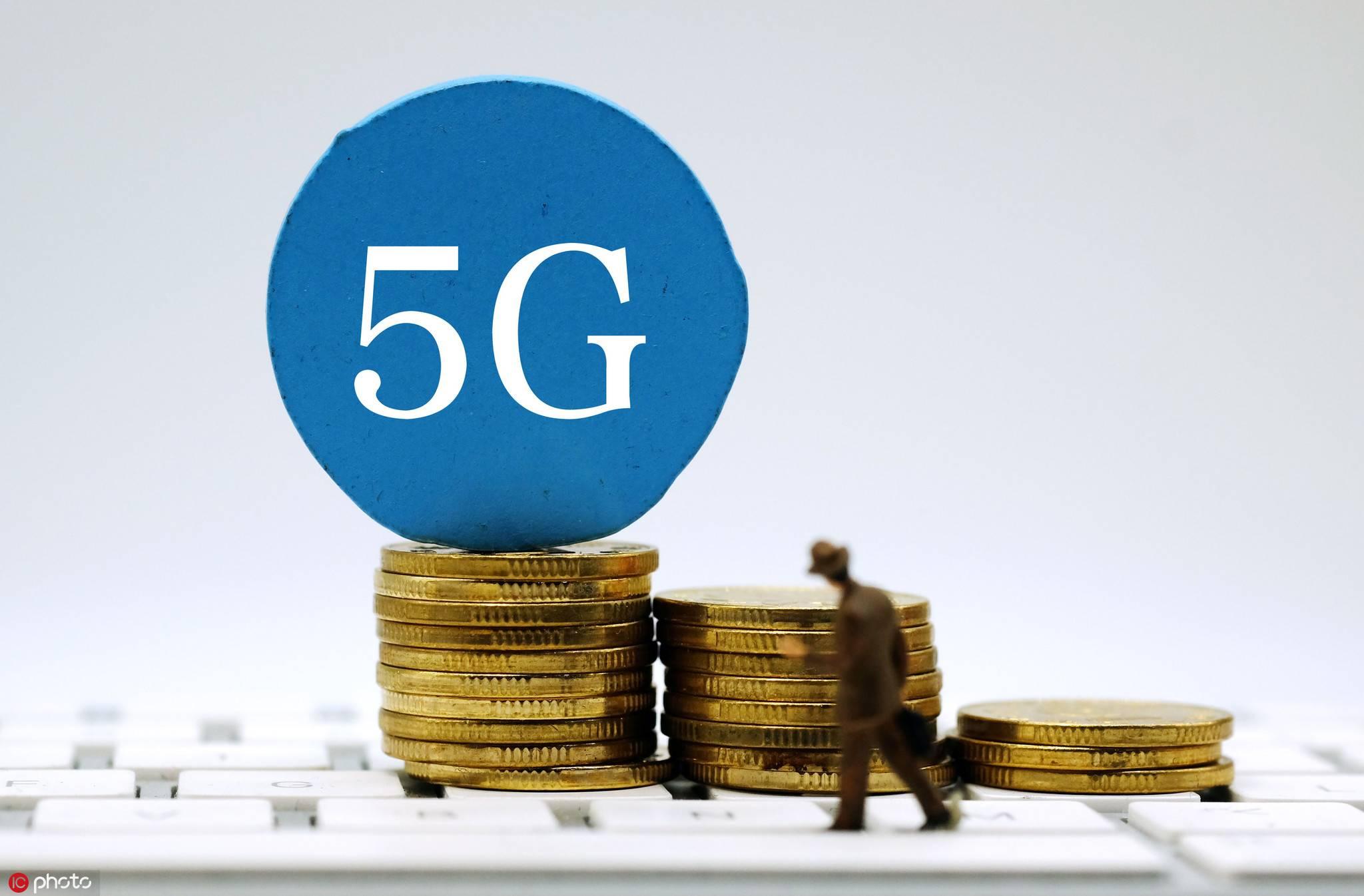 互联网女皇报告中忽视了的5G基础设施红利
