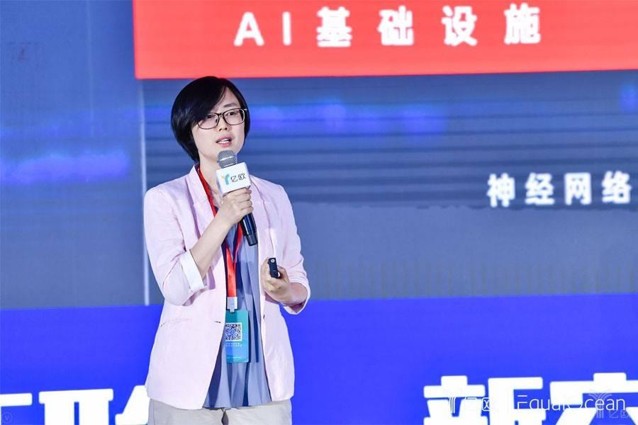 网易有道副总裁罗媛:技术可以解放人,让老师聚焦于更有价值的事
