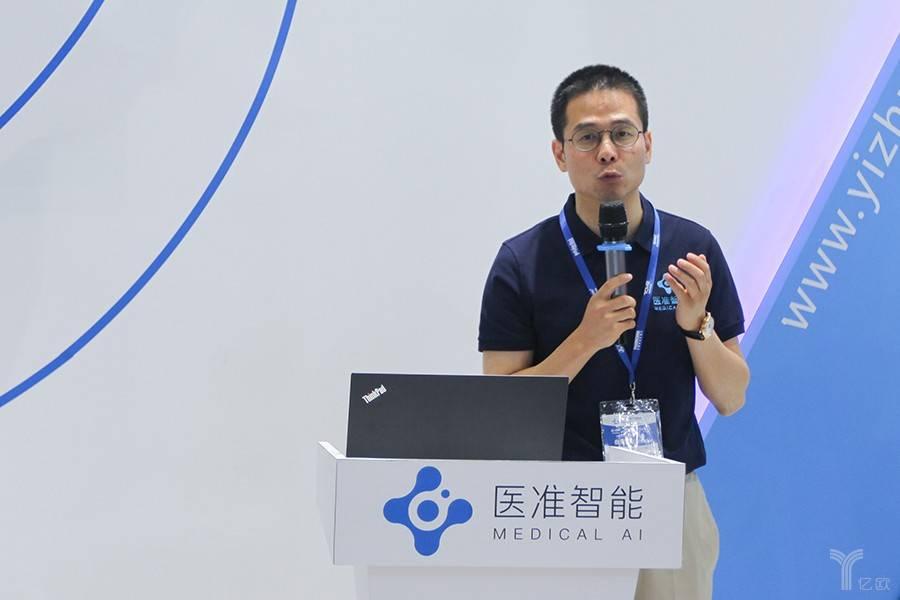 ,医疗AI,肺结节,医疗影像AI,AI 大健康