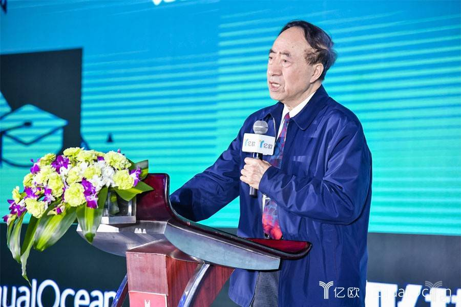 """国家教育部原基础教育司司长王文湛:社会培训机构要做好""""三个服务"""""""