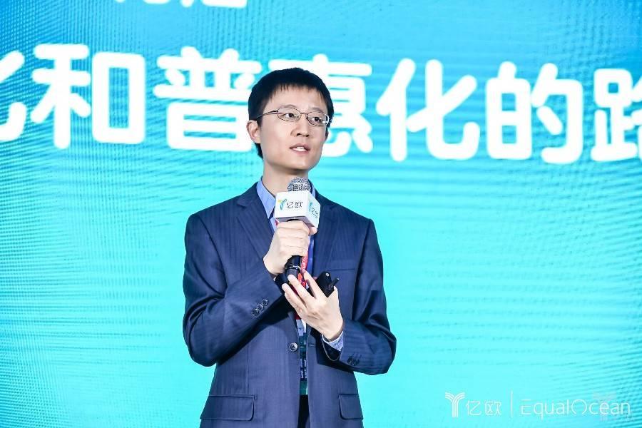 洋葱数学CEO杨临风:人工智能实现优质教育的普世普惠